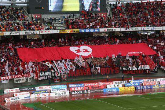2005年リーグ戦最終戦・アルビレ...